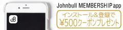 Johnbull MEMBERSHIP app インストール&登録で¥500クーポンプレゼント