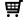 ショッピングカート'''