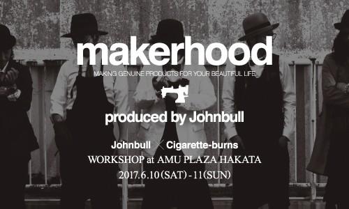 """makerhood"" produced by Johnbull<br>JR博多シティアミュプラザでワークショップを開催!"