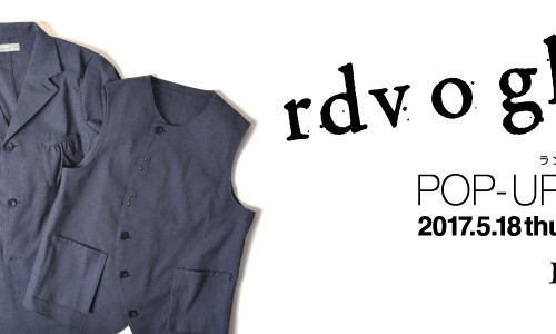 < rdv o globe > POP-UP SHOP<br/>5.18(Thu)~5.31(Wed)
