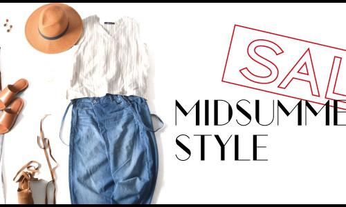 MIDSUMMER STYLE <br>〜おすすめセールアイテムのカラー別スタイル〜