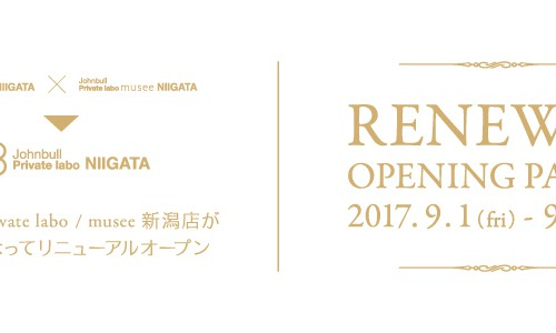 Johnbull Private labo 新潟店<br/>RENEWAL OPENING PARTY