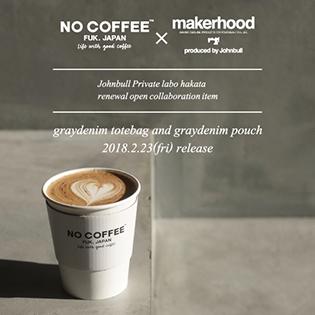 NO COFFEE×makerhood produced by Johnbull<br>博多店リニューアルオープンコラボレーションアイテム発売!