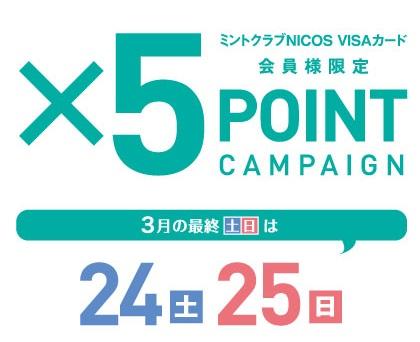 5P最終_A5POPトリミング