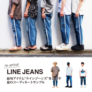 "re-arrival ""LINE JEANS"""