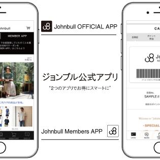 """ジョンブル公式アプリ<br>""""2つのアプリでお得にスマートに"""""""