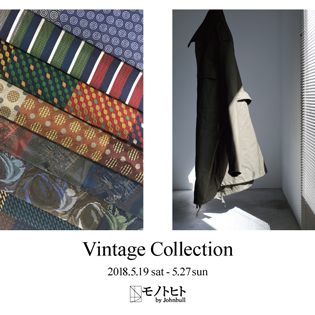 Vintage Collection at モノトヒト by Johnbull