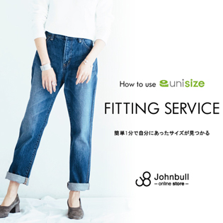 how to use unisize FITTING SERVISE
