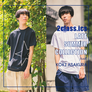 2class.ics LATE SUMMER COLLECTION