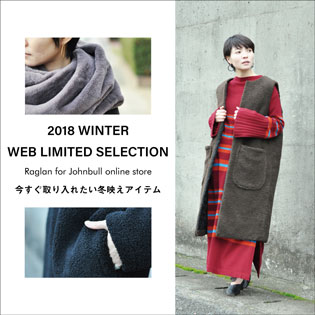 2018 WINTER WEB LIMITED SELECTION