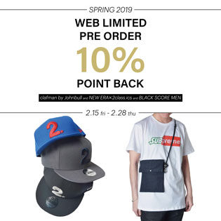 WEB LIMITED PRE ORDER 10% POINT BACK