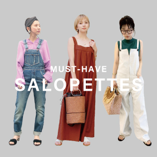 MUST-HAVE SALOPETTES -womens-