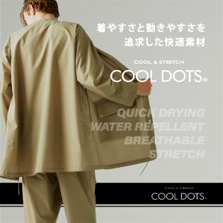 """着やすさと動きやすさを追求した快適素材 """"COOL DOTS"""""""