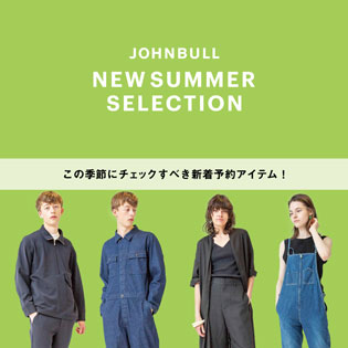 NEW SUMMER SELECTION