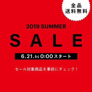 2019 Johnbull SUMMER SALE Coming Soon