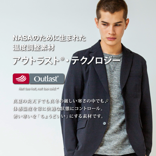 """""""Outlast®""""2019 FALL WINTER COLLECTION"""