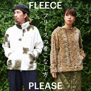 FLEECE PLEASE