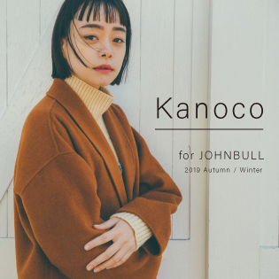 Kanoco for JOHNBULL