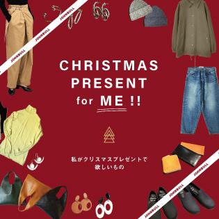 CHRISTMAS PRESENT for ME!!