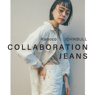 Kanoco×JOHNBULL COLLABORATION JEANS