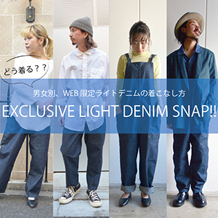 EXCLUSIVE LIGHT DENIM SNAP!!