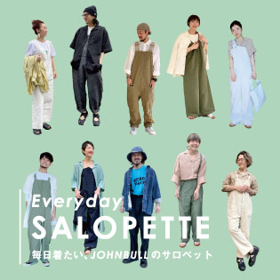 Everyday SALOPETTE