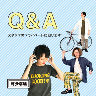 Q&A 博多店編