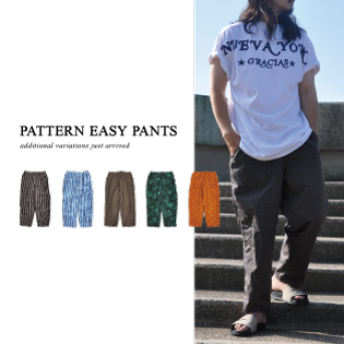 PATTERN EASY PANTS