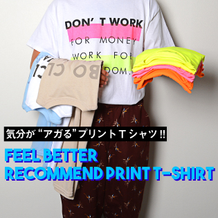 FEEL BETTER RECOMMEND PRINT T-SHIRT
