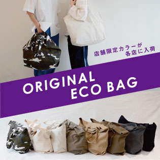 ORIGINAL ECO BAG