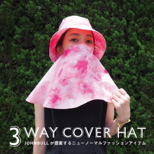 3 WAY COVER HAT
