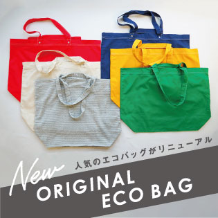 NEW ORIGINAL ECO BAG