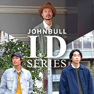JOHNBULL ID SERIES