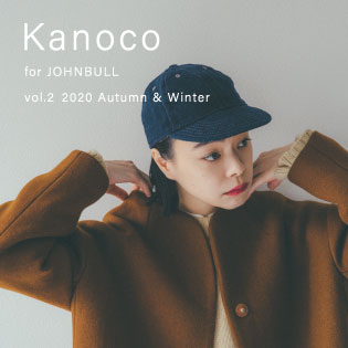 Kanoco for JOHNBULL vol.2