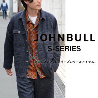 JOHNBULL S-SERIES