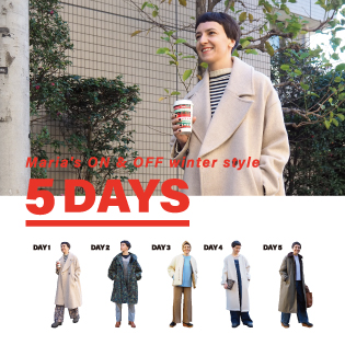 Maria's ON & OFF winter style 5days