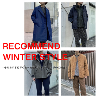 RECOMMEND WINTER STYLE