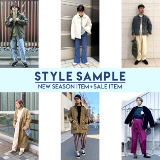 【STYLE SAMPLE】NEW SEASON ITEM+SALE ITEM