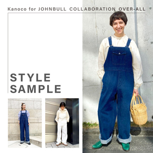 【Kanoco for JOHNBULL】STYLE SAMPLE