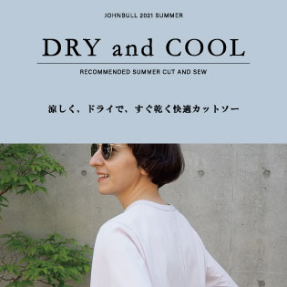DRY and COOL