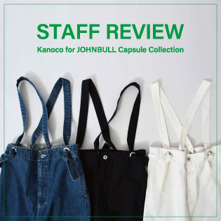STAFF REVIEW -Kanoco×JOHNBULL Capsule Collection vol.1-