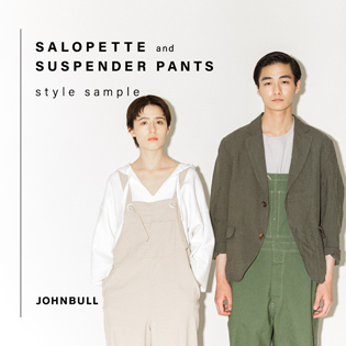 SALOPETTE and SUSPENDER PANTS style sample