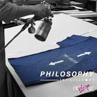 【rebear Vintage】PHILOSOPHY