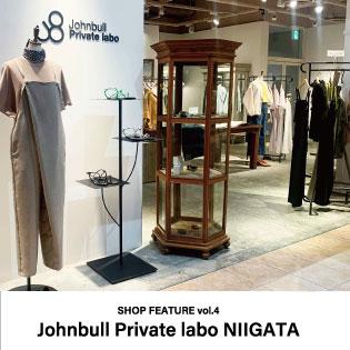 Johnbull Private labo NIIGATA