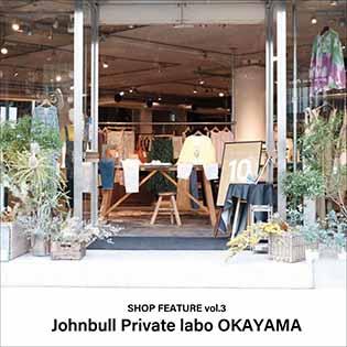 Johnbull Private labo OKAYAMA