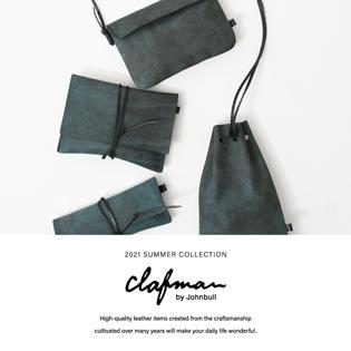 clafman by Johnbull