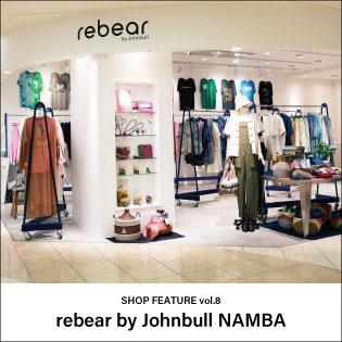 rebear by Johnbull NAMBA