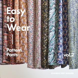 Easy to Wear – Pattern Pants – vol.2