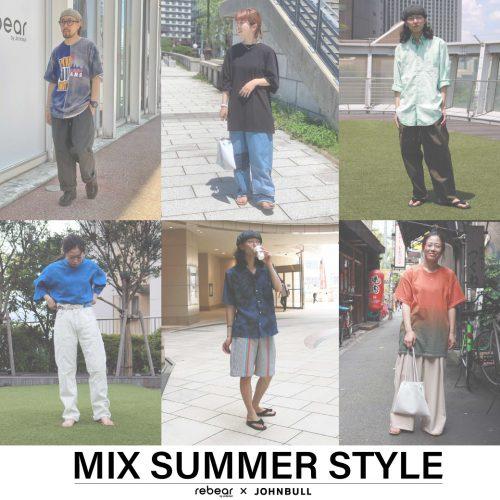 rebear MIX summer style