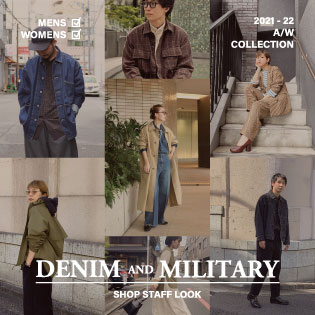 """""""DENIM AND MILITARY""""SHOP STAFF LOOK"""